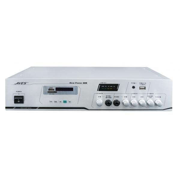 NEW Power 800